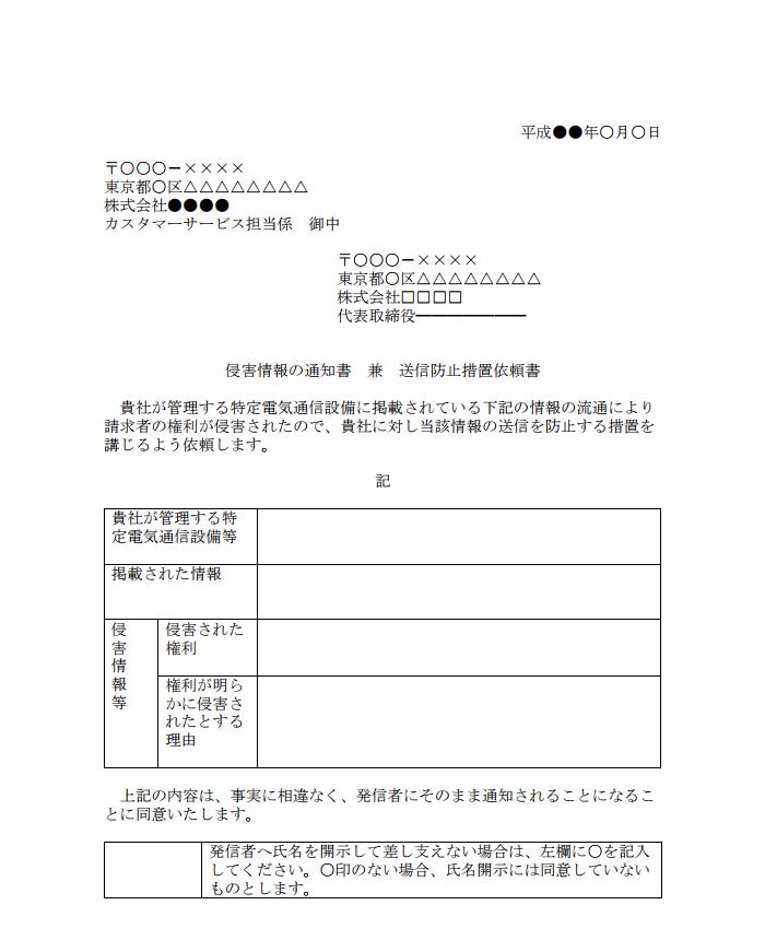 弁護士法人戸田総合法律事務所